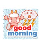 「おはよう」天気で挨拶(個別スタンプ:33)