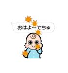 動く♪ハイパー赤ちゃん(個別スタンプ:01)