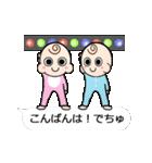 動く♪ハイパー赤ちゃん(個別スタンプ:02)