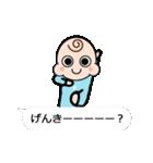 動く♪ハイパー赤ちゃん(個別スタンプ:04)