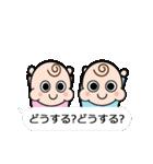 動く♪ハイパー赤ちゃん(個別スタンプ:05)