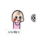 動く♪ハイパー赤ちゃん(個別スタンプ:06)