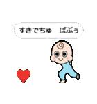 動く♪ハイパー赤ちゃん(個別スタンプ:07)
