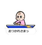 動く♪ハイパー赤ちゃん(個別スタンプ:08)