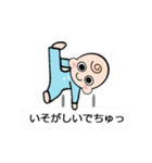 動く♪ハイパー赤ちゃん(個別スタンプ:09)