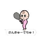 動く♪ハイパー赤ちゃん(個別スタンプ:10)