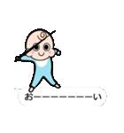 動く♪ハイパー赤ちゃん(個別スタンプ:11)
