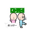 動く♪ハイパー赤ちゃん(個別スタンプ:12)