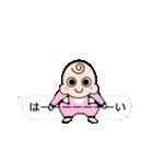 動く♪ハイパー赤ちゃん(個別スタンプ:13)