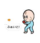 動く♪ハイパー赤ちゃん(個別スタンプ:14)