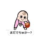 動く♪ハイパー赤ちゃん(個別スタンプ:15)