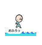 動く♪ハイパー赤ちゃん(個別スタンプ:16)