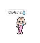 動く♪ハイパー赤ちゃん(個別スタンプ:17)