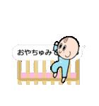 動く♪ハイパー赤ちゃん(個別スタンプ:18)
