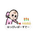 動く♪ハイパー赤ちゃん(個別スタンプ:19)