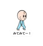 動く♪ハイパー赤ちゃん(個別スタンプ:20)