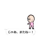 動く♪ハイパー赤ちゃん(個別スタンプ:21)