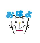 ブチねこモモさん動くスタンプ(個別スタンプ:01)
