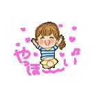 動く☆彡胸キュンガール