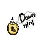 かめとうさぎ(個別スタンプ:14)