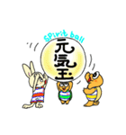 かめとうさぎ(個別スタンプ:38)