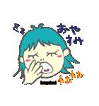 動くよぉ!マグちゃんとマオちんの日常編!(個別スタンプ:11)