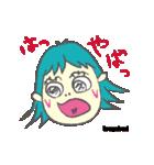 動くよぉ!マグちゃんとマオちんの日常編!(個別スタンプ:12)