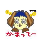 動くよぉ!マグちゃんとマオちんの日常編!(個別スタンプ:13)