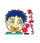 動くよぉ!マグちゃんとマオちんの日常編!(個別スタンプ:15)
