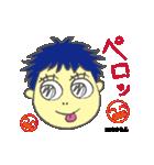 動くよぉ!マグちゃんとマオちんの日常編!(個別スタンプ:18)