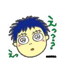 動くよぉ!マグちゃんとマオちんの日常編!(個別スタンプ:22)