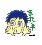 動くよぉ!マグちゃんとマオちんの日常編!(個別スタンプ:24)