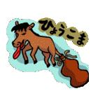 短縮ことわざ(個別スタンプ:01)