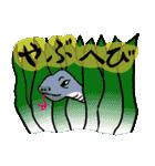 短縮ことわざ(個別スタンプ:04)