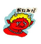 短縮ことわざ(個別スタンプ:05)