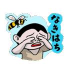 短縮ことわざ(個別スタンプ:06)