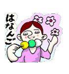 短縮ことわざ(個別スタンプ:07)
