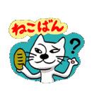 短縮ことわざ(個別スタンプ:10)