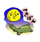 短縮ことわざ(個別スタンプ:11)