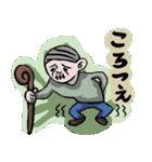 短縮ことわざ(個別スタンプ:13)