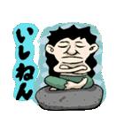 短縮ことわざ(個別スタンプ:14)