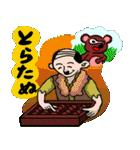 短縮ことわざ(個別スタンプ:16)