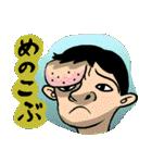 短縮ことわざ(個別スタンプ:18)