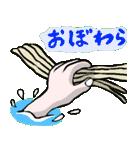 短縮ことわざ(個別スタンプ:22)