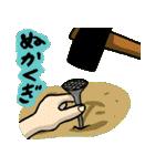 短縮ことわざ(個別スタンプ:23)