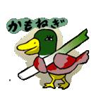 短縮ことわざ(個別スタンプ:25)