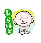 短縮ことわざ(個別スタンプ:26)