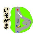 短縮ことわざ(個別スタンプ:28)