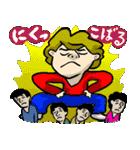 短縮ことわざ(個別スタンプ:31)