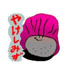 短縮ことわざ(個別スタンプ:35)